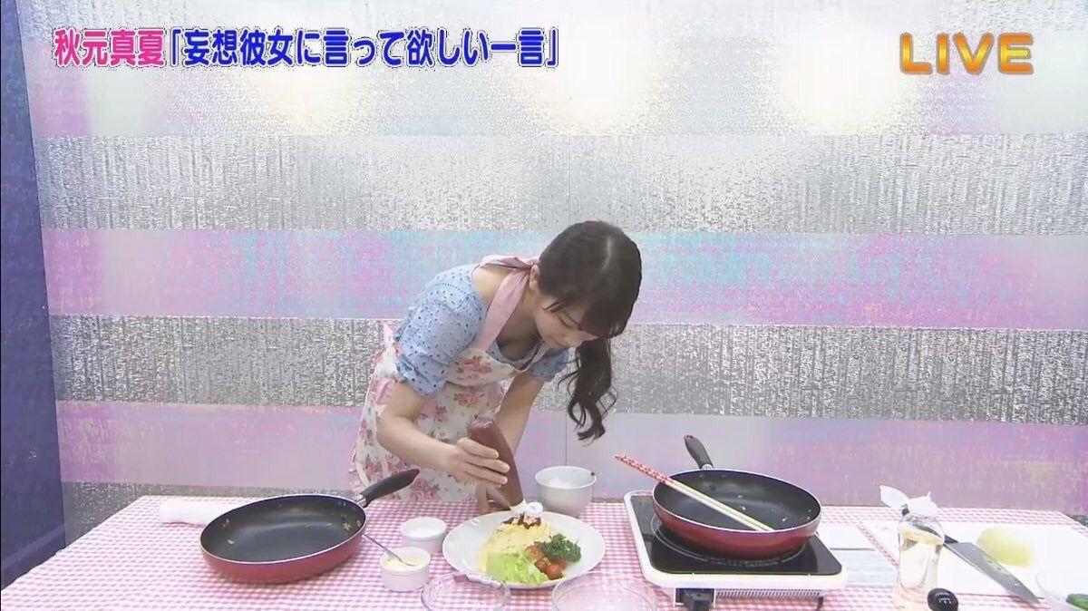 秋元真夏エロ画像乃木坂エロ画像no title