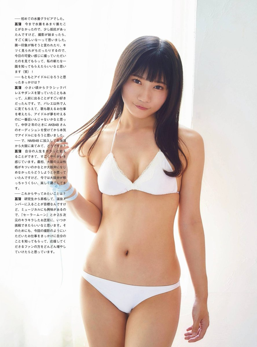 菖蒲まりんエロ画像EIH8DwbUYAARVbH