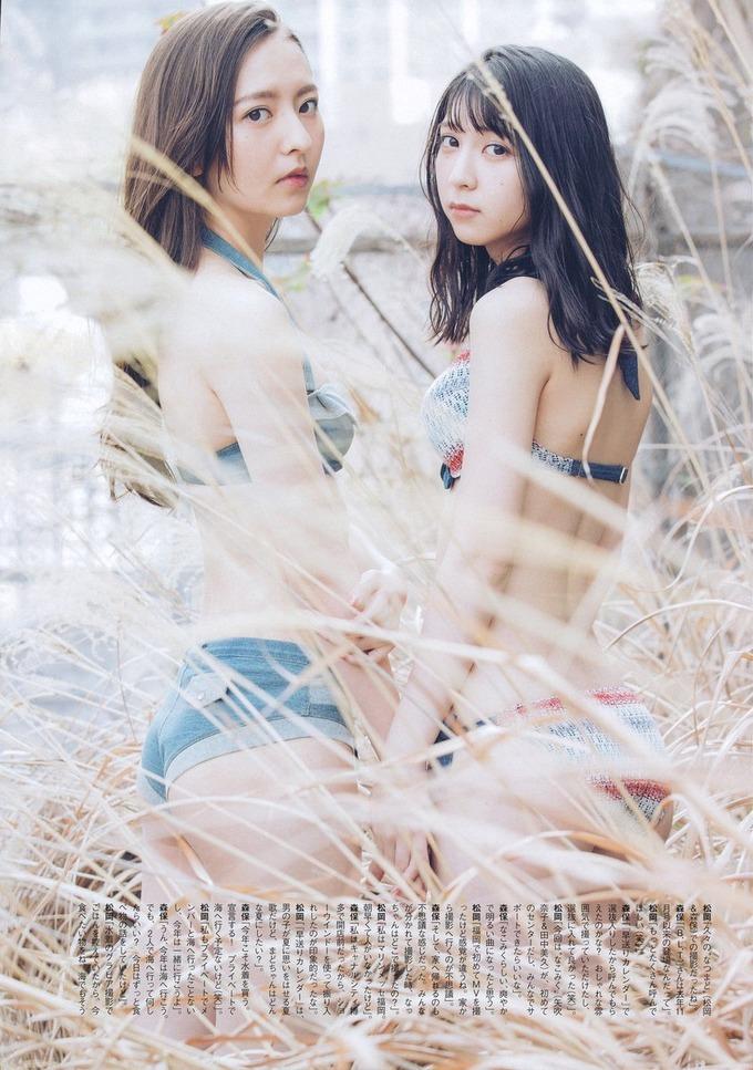 tumblr_inline_p7ofjsNqOT1u9xiz0_1280