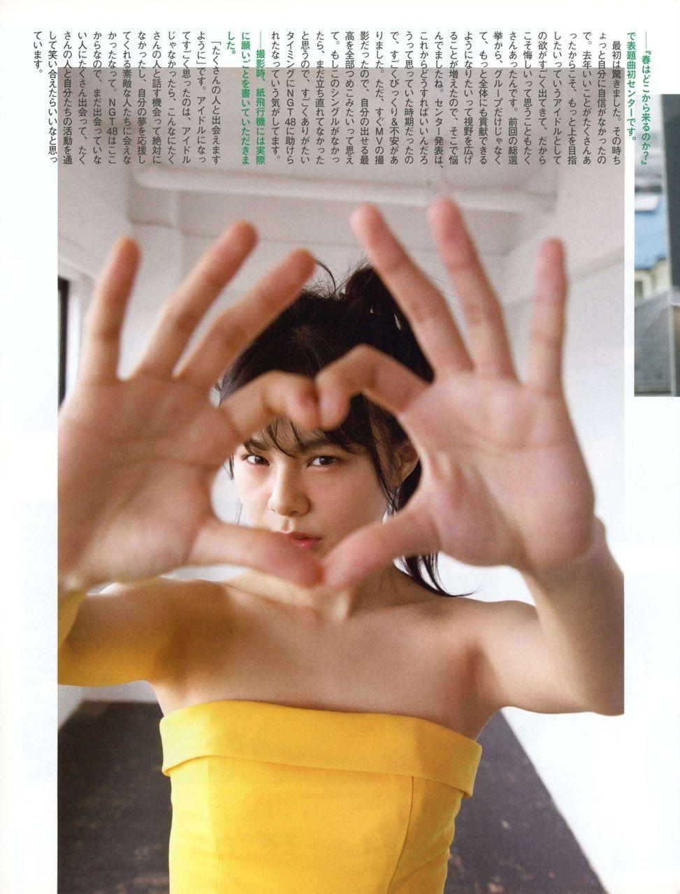 本間日陽エロ画像tumblr_p8t12dM2i31uyi5jso5_1280