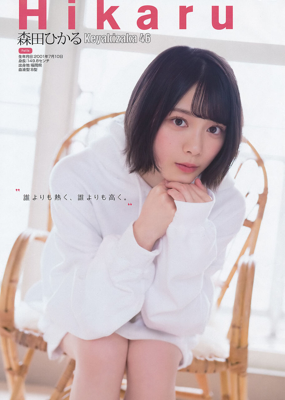 欅坂櫻坂エロ画像tumblr_1bdba785bc483d4947a79528feaf051d_cf7c9e92_1280