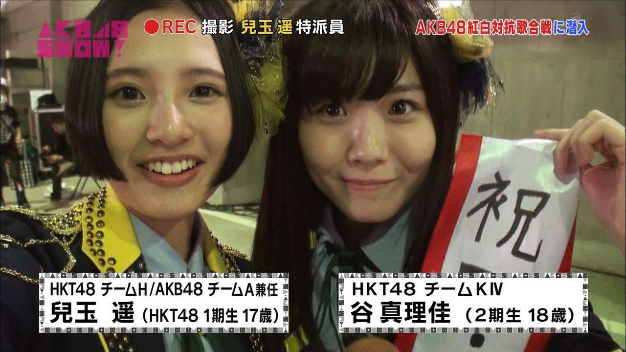 140125-2357320857 205: 衛星放送名無しさん   【矢吹奈子&田中美