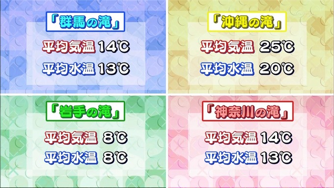 131118-0003040958