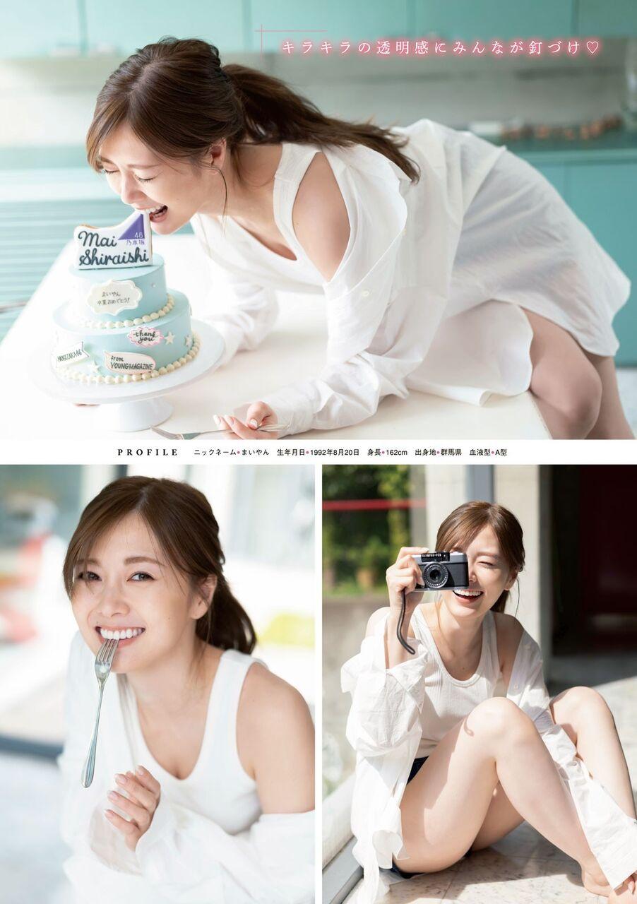 白石麻衣エロ画像tumblr_155b10b0cffa3a0373daae5a7ce635fe_5323e663_1280