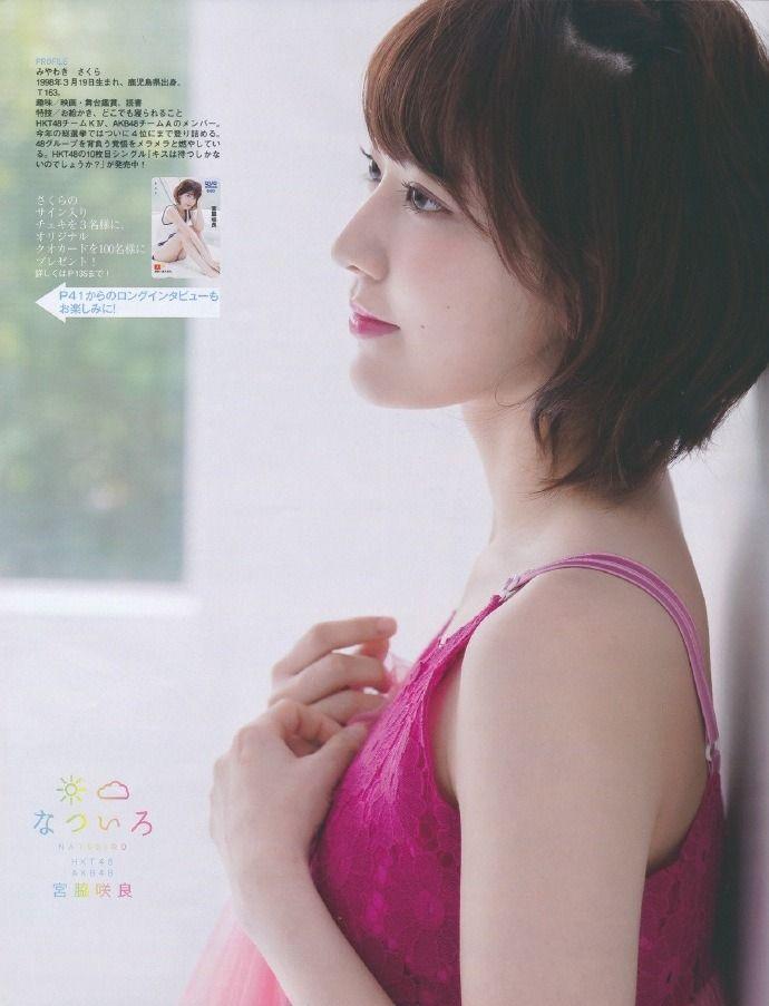 宮脇咲良エロ画像미야와키사쿠라야사tumblr_ounmu3GjYN1uyi5jso7_1280