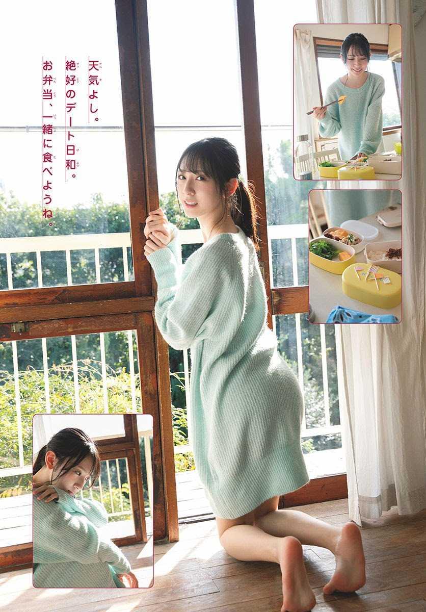 金村美玖エロ画像