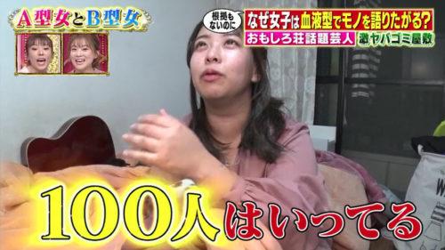 餅田 コシヒカリ 病気