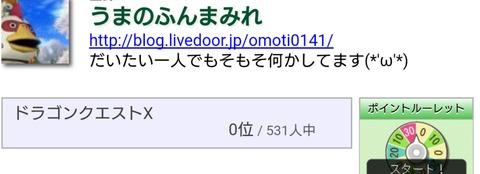 [画像:1a376f2b-s.jpg]