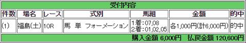 d_180714_free