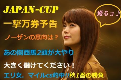 ジャパン01