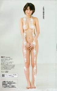 尾崎ナナ(31) ドスケベボディで透け透けタオル