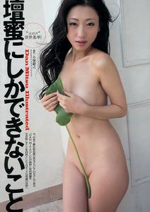壇蜜  ヌード・過激な熟女エロ画像