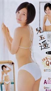 兒玉遥 はるっぴのふっくらおっぱい寄せ乳谷間セクシー画像