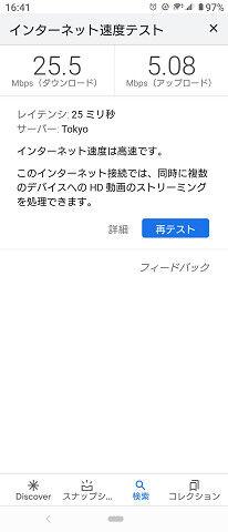 sScreenshot_20211003-164136