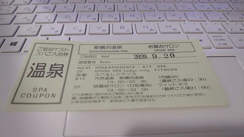 sDSC_1199