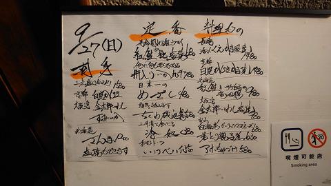 sDSC_1259