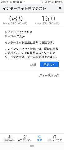 sScreenshot_20211002-230710