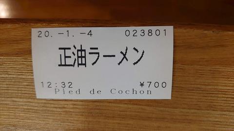 resize0278