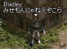 bladley