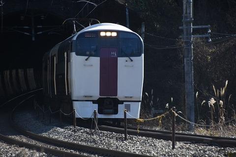 DSC_7970-1