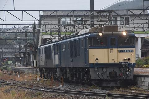DSC_7592-1