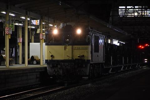 DSC_1692-1