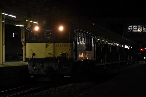 DSC_3276-1