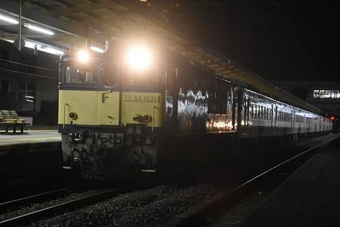 DSC_8526-1