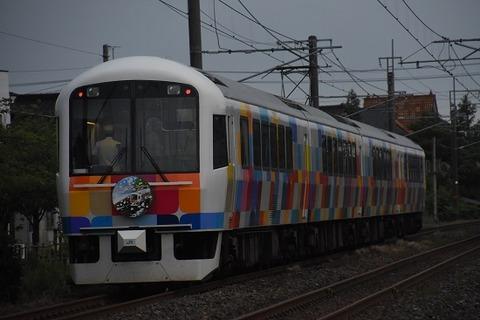DSC_9871-1