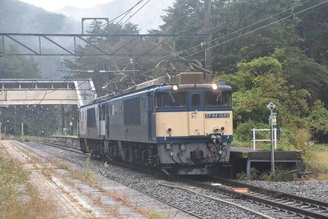 DSC_7665-1
