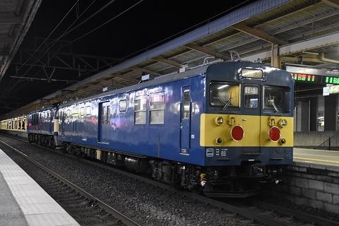 DSC_9450-1