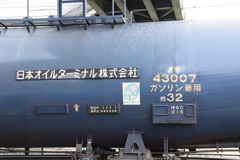 DSC_9112-1