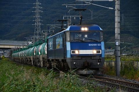 DSC_6992-1