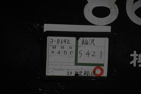 DSC_3678-1