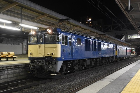 DSC_9445-1