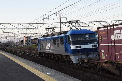 DSC_1285-1