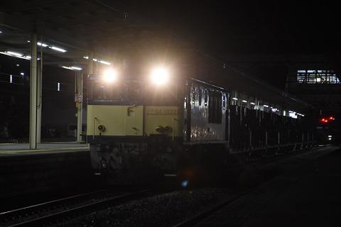DSC_8423-1