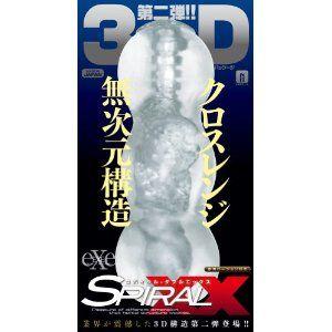 EXE スパイラルXX ローション付