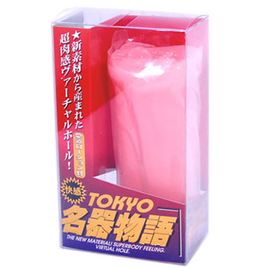 東京名器物語パッケージ