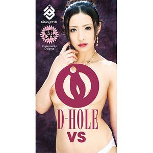 D-HOLE