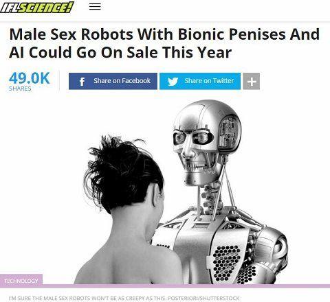 malesexrobots1