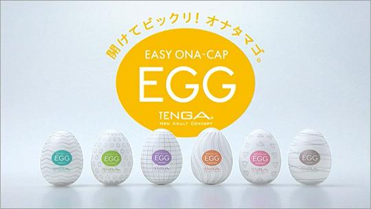 egg_main