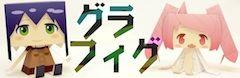 graphig_banner