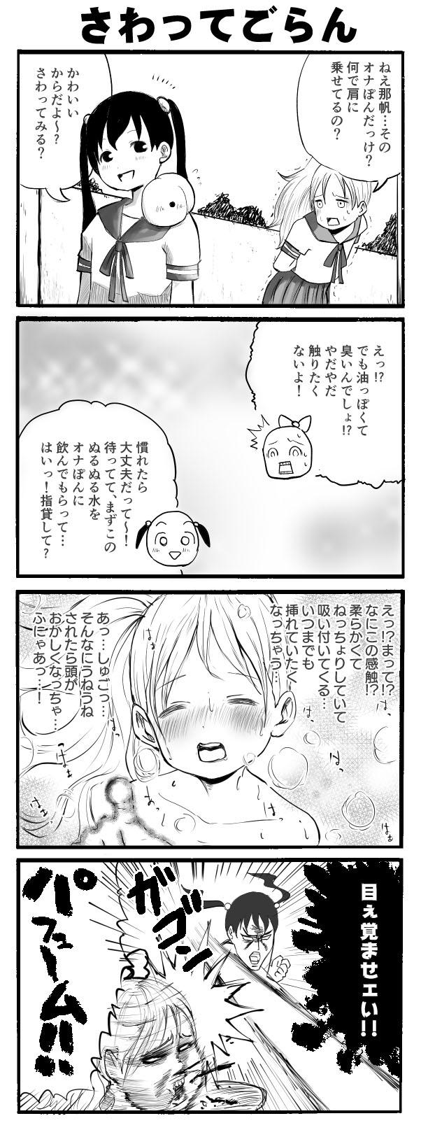 6-1 JPEG