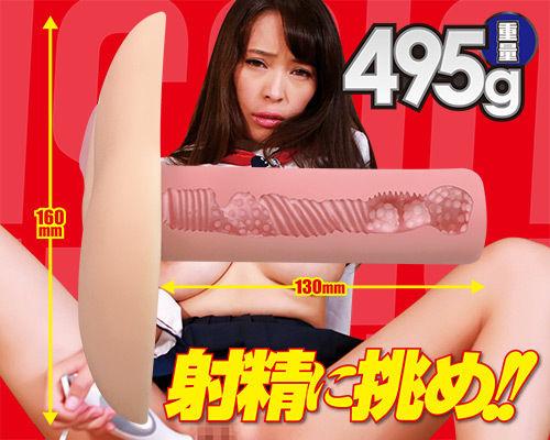 toy9901630_4