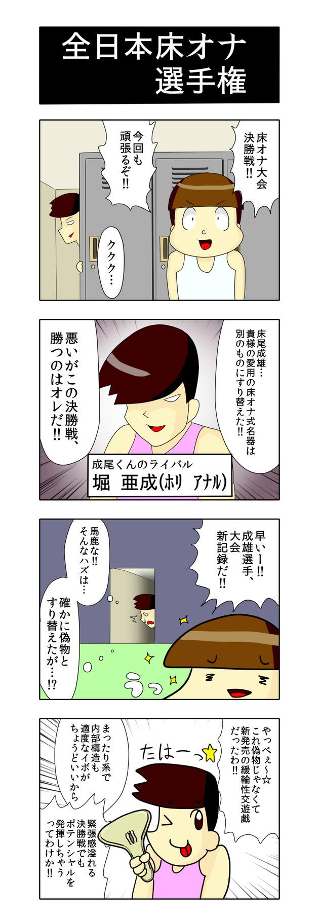 yukaona06
