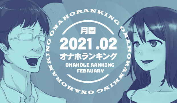2021.02