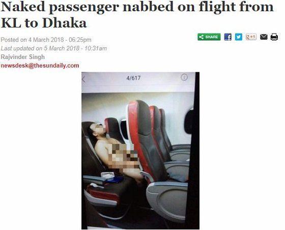 nakedpassenger2