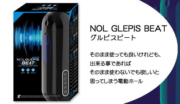 NOL-GLEPIS-BEAT