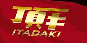 itadaki_300x150